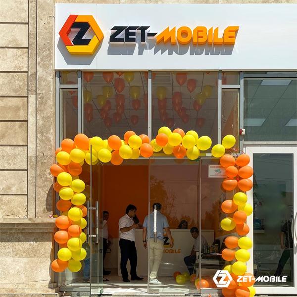 ZET-MOBILE открыл еще один офис в Душанбе, расположенный в жилом комплексе «Ватан».