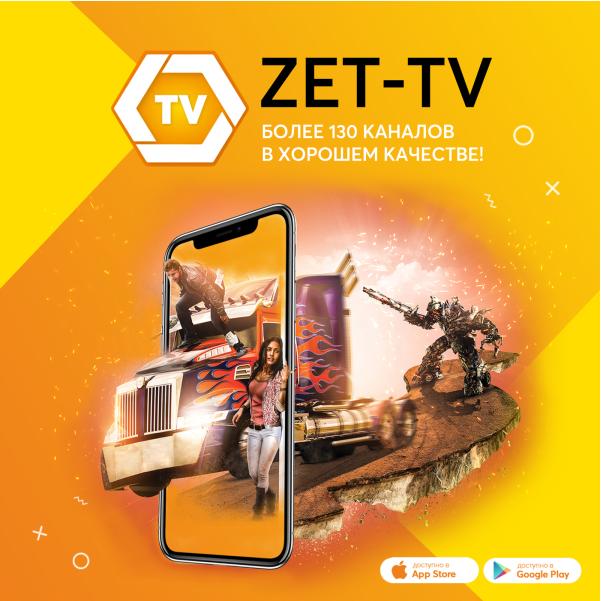 ZET-TV